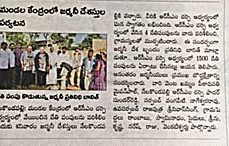 Bericht in der Daily News, Indien