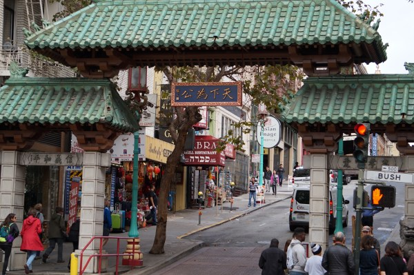 SF China Town Gate | thelittleredspoon.com