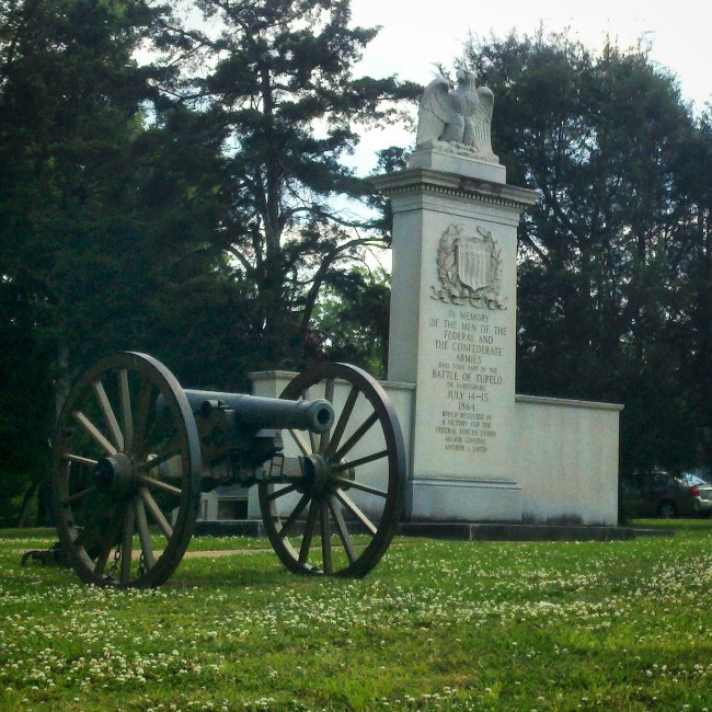 The National Park Service maintains a small lot in Tupelo, Mississippi that commemorates the Battle of Harrisburg.