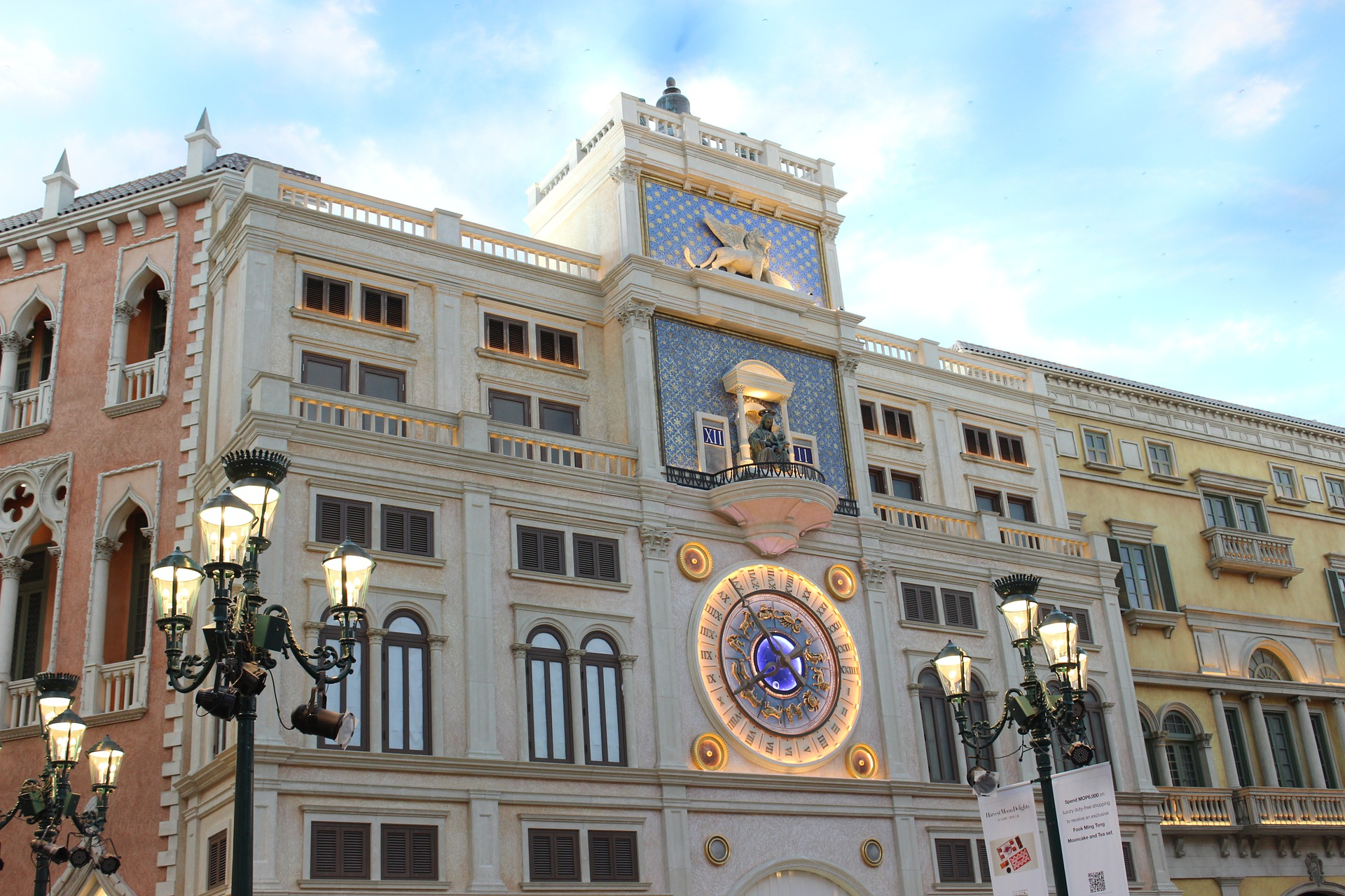 The Venetian - Macau, China
