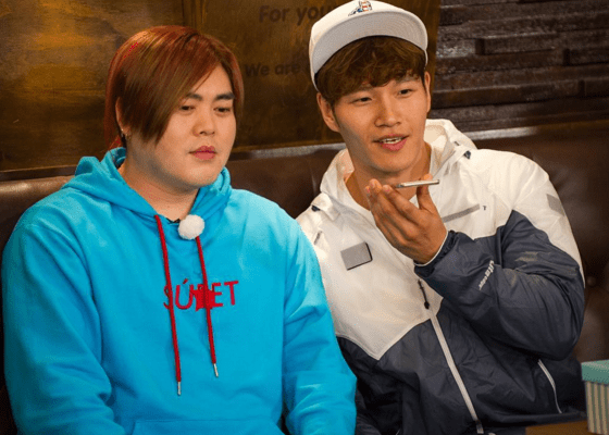 Running Man Ep 295: Moon Hee Jun The Rock Singer A Special Guest