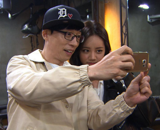 Running Man Ep 294: Yoo Jae Seok and Hyeri