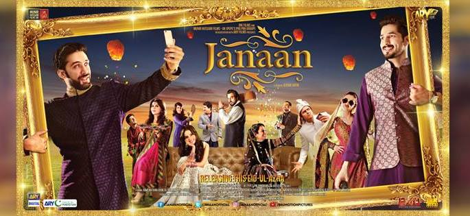 Pakistan's Rom Com Janaan: Breaks UK Box Office Records