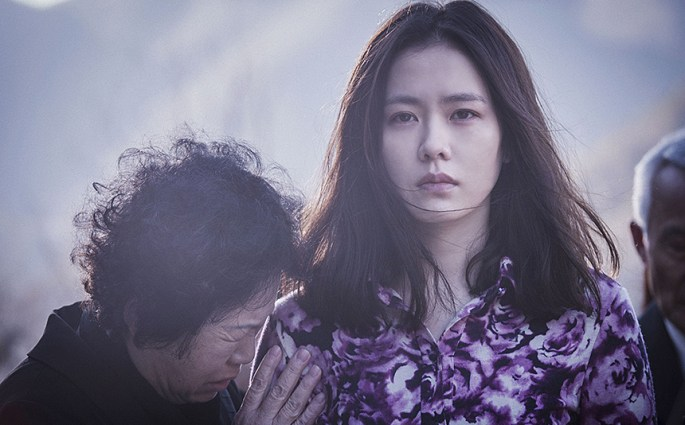 11th London Korean Film Festival Will Open With THE TRUTH