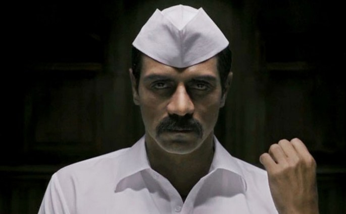 India gets it's very own Narcos with Arjun Rampal's DADDY