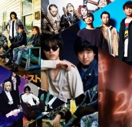 20 canzoni rock giapponesi degli anime da ascoltare