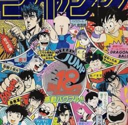 8 Differenze tra anime e manga Shonen e Seinen