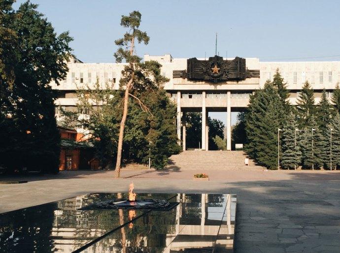 parco panfilov almaty