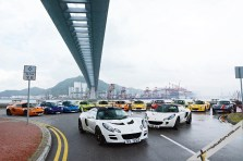 Lotus_Hong_Kong_30