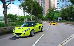 Lotus_Hong_Kong_31