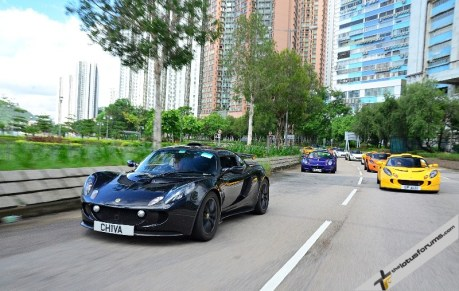 Lotus_Hong_Kong_34