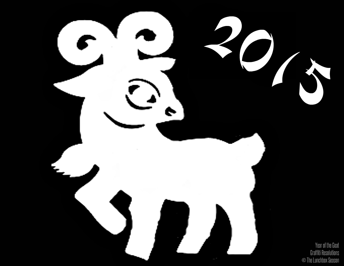 Year Of The Goat Graffiti Resolutions Free Printables
