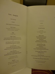 Thai Airways Royal First Class - Menu
