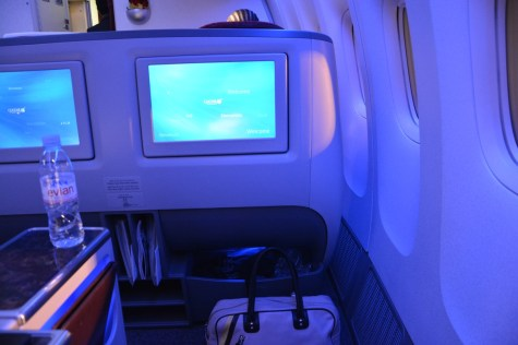 Qatar Airways Business Class - Screen by night