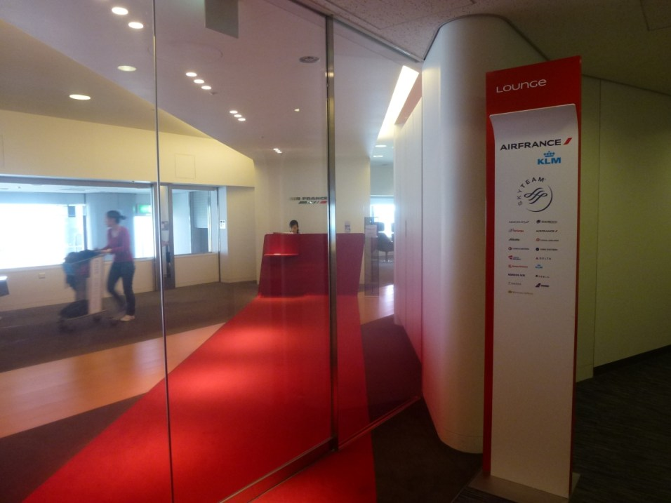 Air France Tokyo Lounge - Entrance