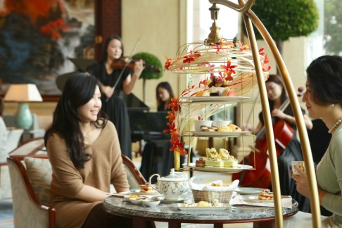 Pudong Shangri-La - Afternoon Tea