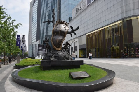 Shanghai - Salvador Dali sculpture at Shanghai Reel mall