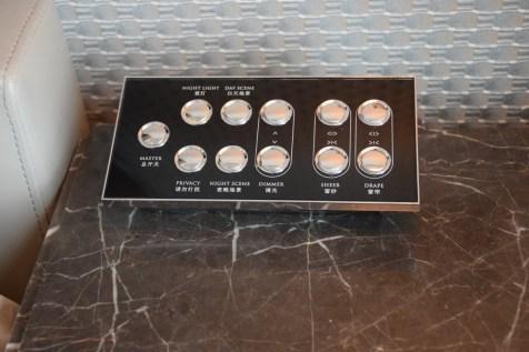 Mandarin Oriental Shanghai - Club Room River View remote control