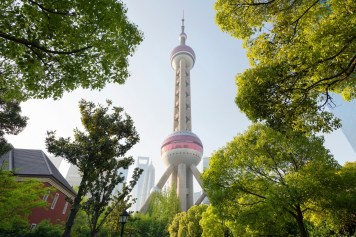 Mandarin Oriental Shanghai - Garden close-by