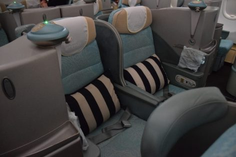 Etihad Airways Pearl Business Class - Middle seats