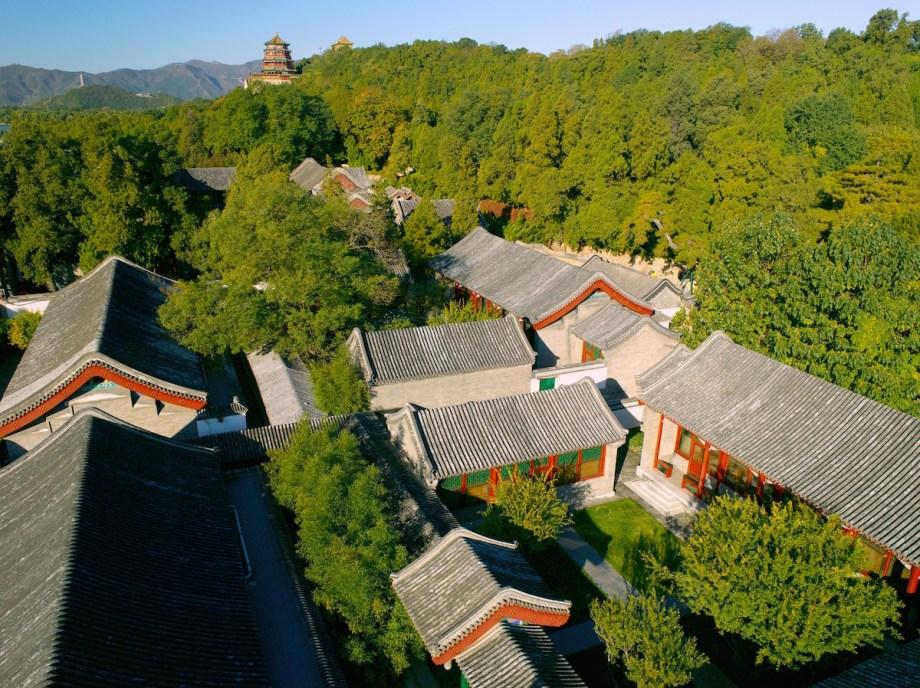 Aman at Summer Palace - View of the resort
