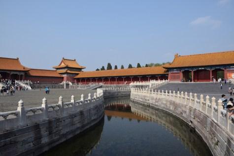 Tour of China - Beijing Forbidden City 2nd courtyard