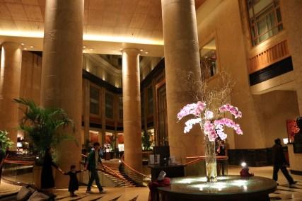 Huge building atrium