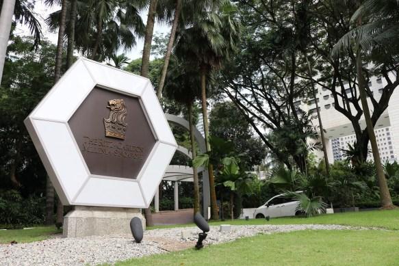 Entrance from Raffles Avenue