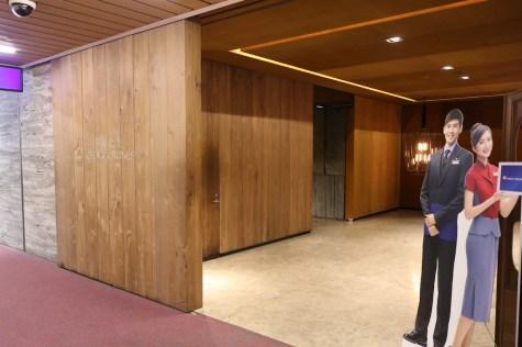 Business Class lounge entrance