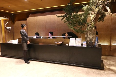 Business Class lounge entrance