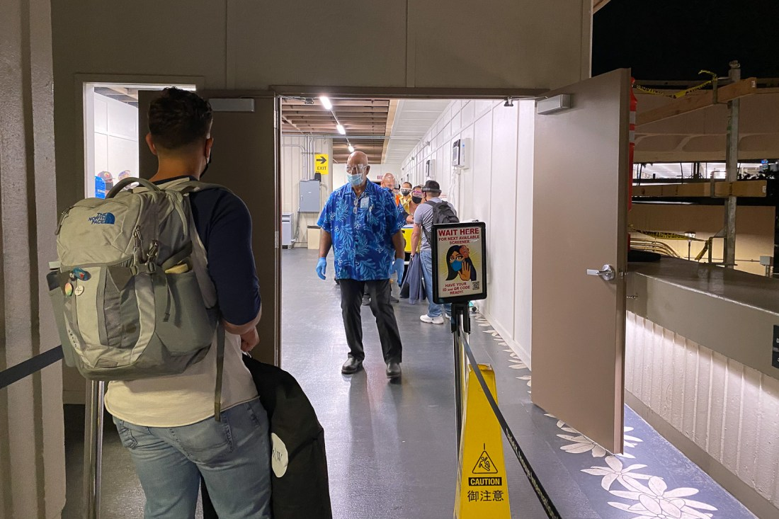 Traveling to Hawaii During Covid (Screen Check #2 Entrance)