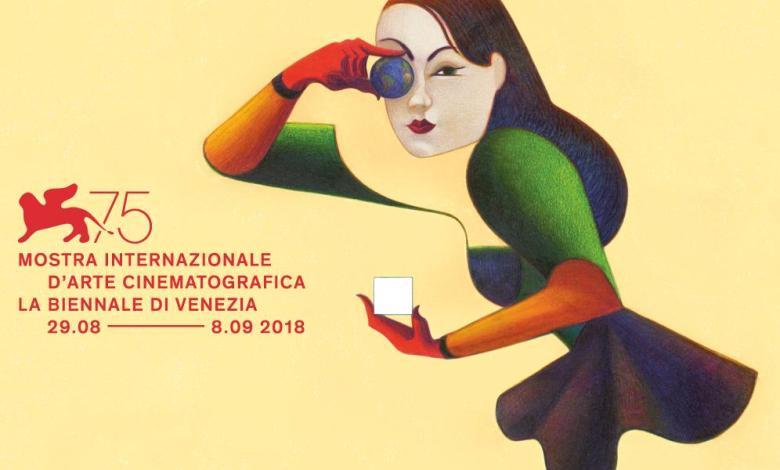 Venezia 75 mostra cinema pagelle film
