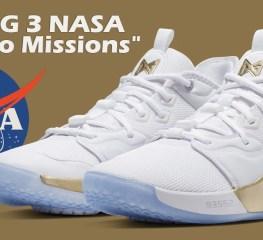 "Nike PG 3 NASA"" Apollo Missions"" รูปภาพอย่างเป็นทางการและรายละเอียดการวางจำหน่าย"