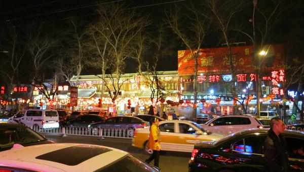 beixingqiao-food-street-beijing-003