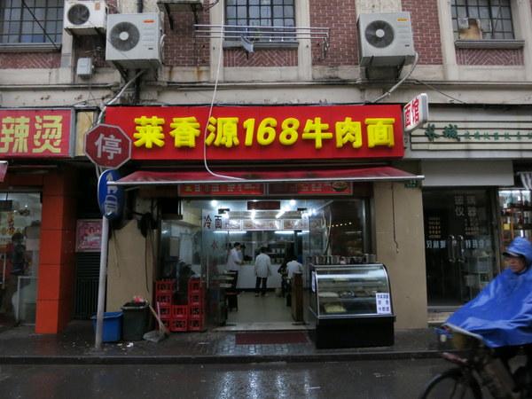 shanghai-noodle-shop-008