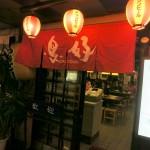 toriyoshi-okayama-restaurant-010