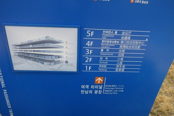 Busan-Ferry-terminal-map_2488