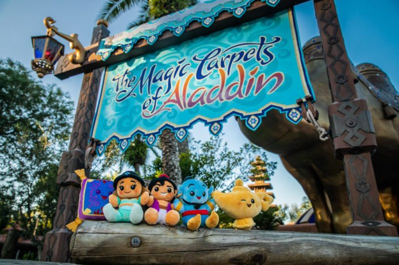 Disney Parks Wishables: Magic Carpets of Aladdin series