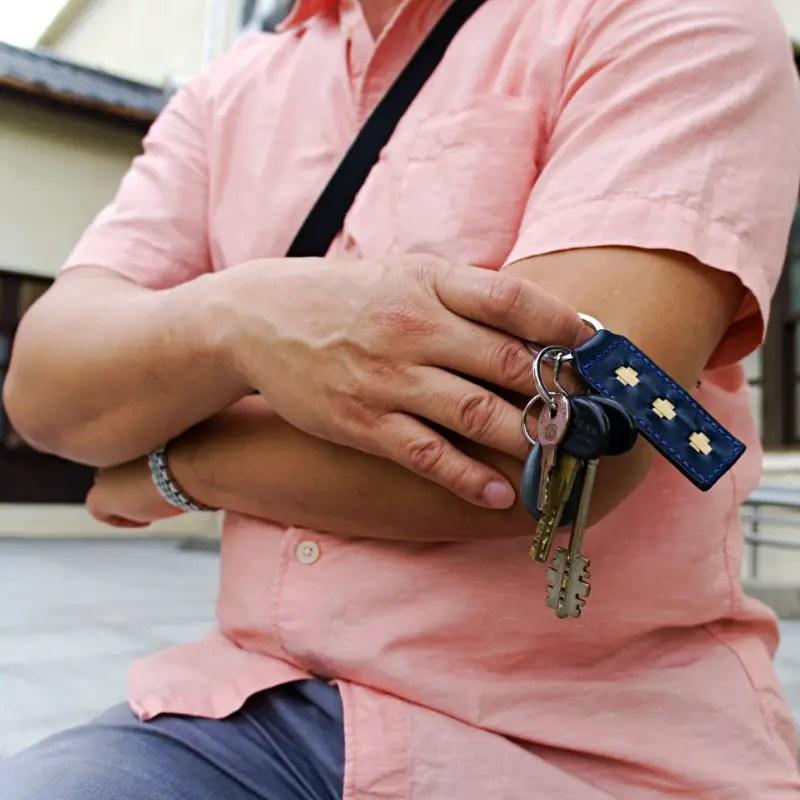 leather craftsmanship key ring
