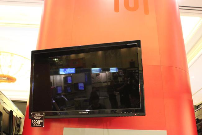 Monoprice monitor