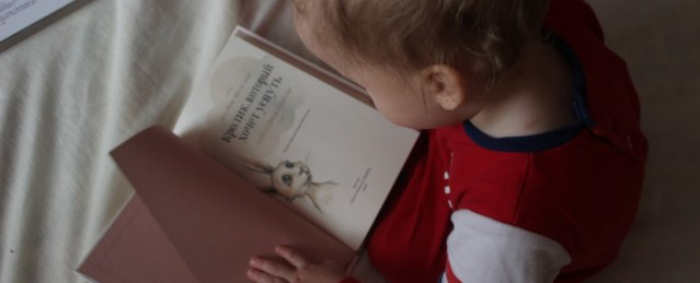 The best bedtime stories revolve around sleeping and getting ready for bed.