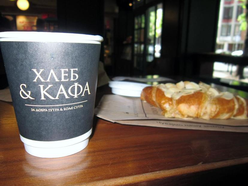 Typical cafe fare at atypical prices: a delish cappuccino and croissant for $2