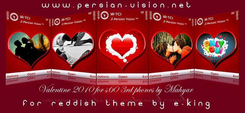 Valentine 2010 for 3rd phone By Mahyar