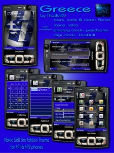 greece nokia theme