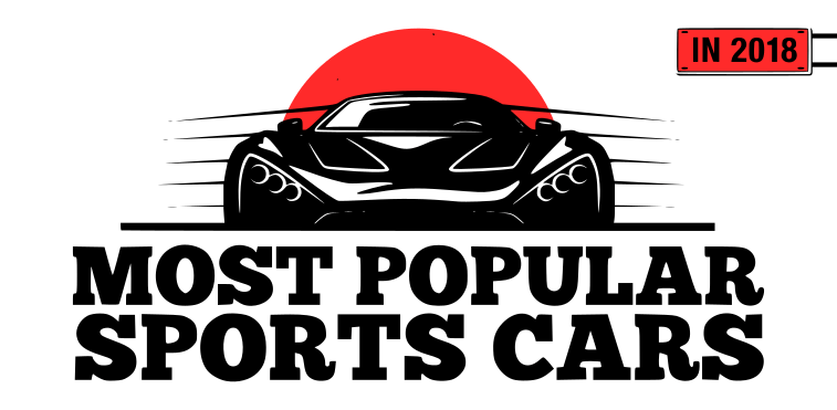 Most Popular Sports Cars of 2018