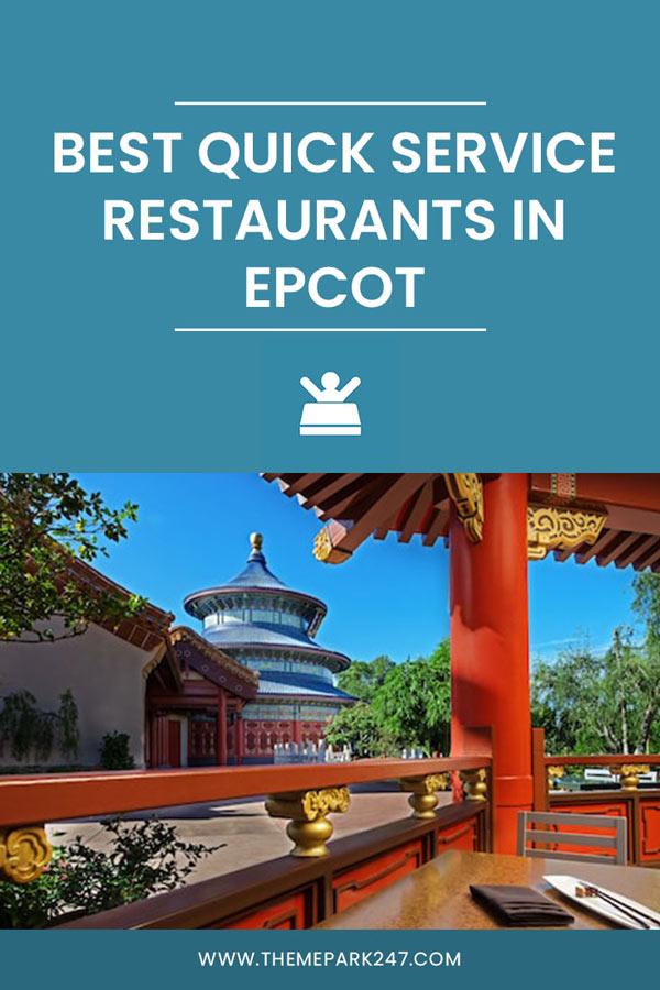 best quick service Epcot