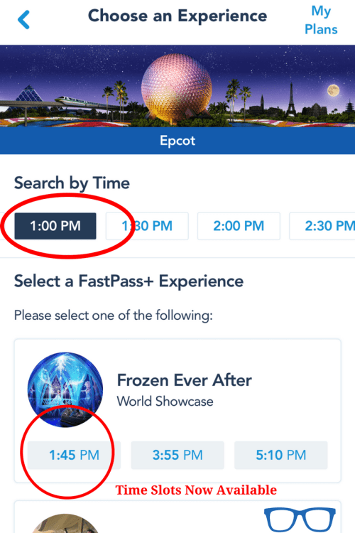 FastPass Tips white screen with blue horizon of Epcot spaceship earth in my disney experience app