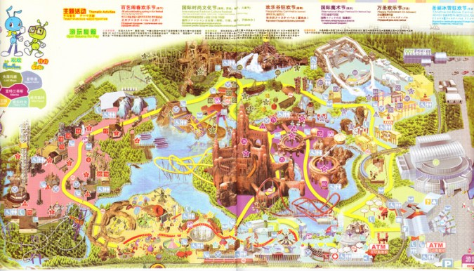 Happy Valley Beijing   2012 Park Map