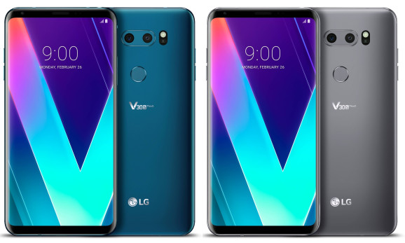 LG V30S ThinQ price higher than Samsung Galaxy S9