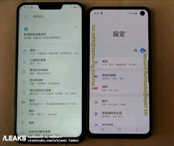 Samsung Galaxy S10E Specs and Sales Date
